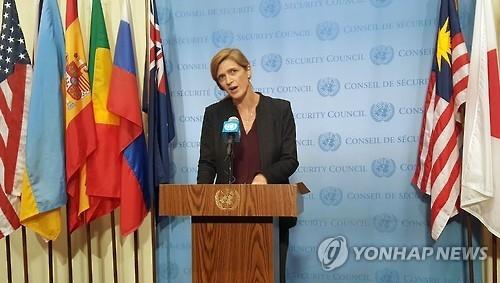 韩政府:美常驻联合国大使访韩商讨朝核人权