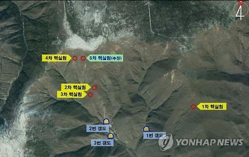 资料图片:丰溪里核试验场(韩联社/韩国国防部提供)