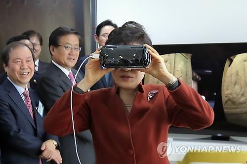 朴槿惠参观虚拟现实技术博览会鼓励创新