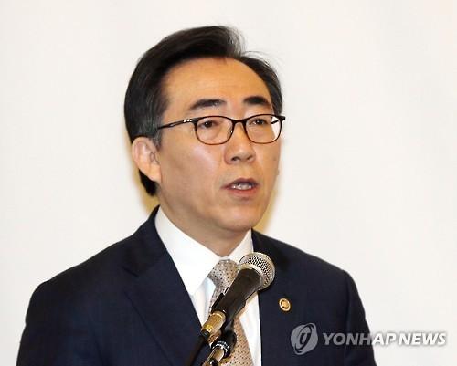 韩副外长赵兑烈被提名为常驻联合国大使