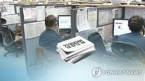 民调:逾七成韩国人支持史上最严反腐法