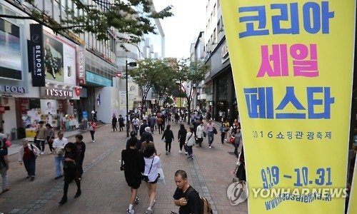 韩购物节加大折扣力度与范围