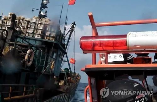 韩海警通缉撞沉海警快艇后逃逸的中国渔船