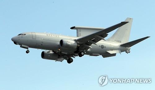 韩军计划新购2架空中预警机