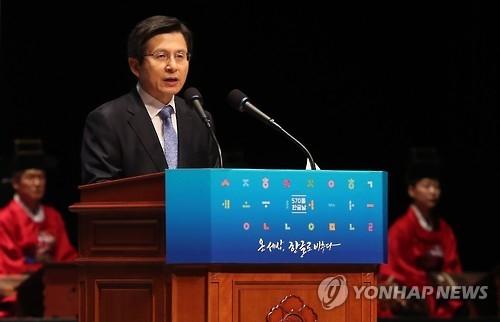 """韩总理""""韩文日""""致词:韩文是文化繁荣的基础"""