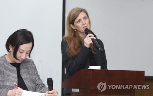 美常驻联合国大使会见脱北者访问韩朝边界