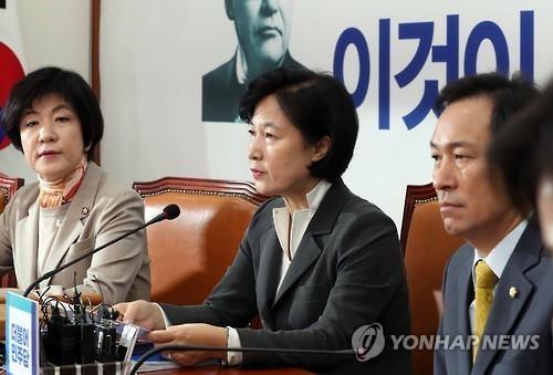 资料图片:共同民主党党首秋美爱(中)(韩联社)