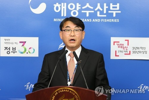 韩海水部:在与中方商讨严惩非法捕捞方案