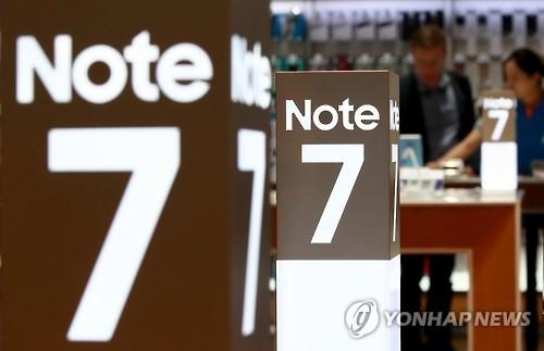 简讯:三星Galaxy Note7全球停售