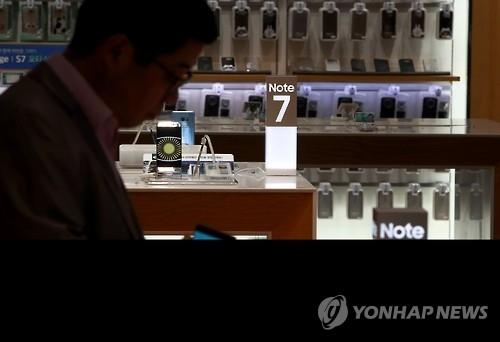 详讯:三星Note7全球停售