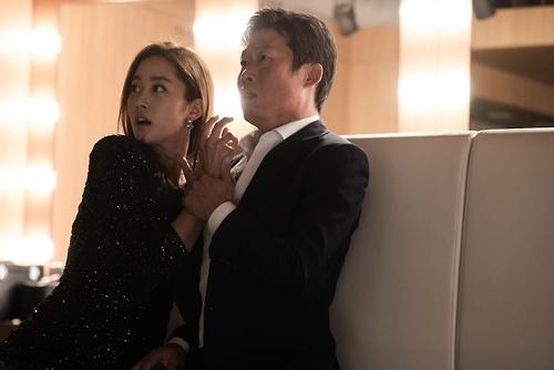 韩新片《LUCK-KEY》售至中英北美等多国