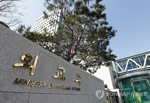 简讯:韩政府召见中国大使抗议中方渔船撞沉韩海警船