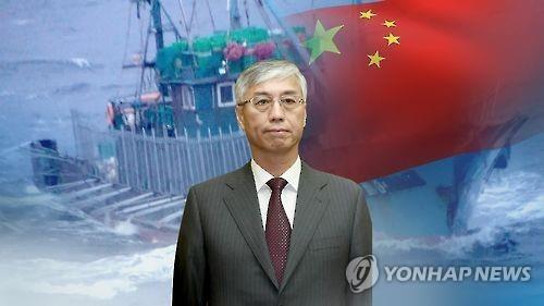 详讯:韩政府召见中国大使抗议中方渔船撞沉韩海警船