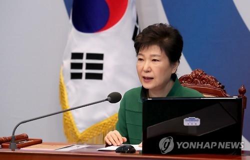 朴槿惠:弃朝投韩者安居乐业给朝鲜居民带去希望