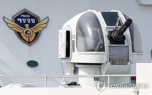 韩海警将开炮挤撞整治暴力抗法偷捕渔船