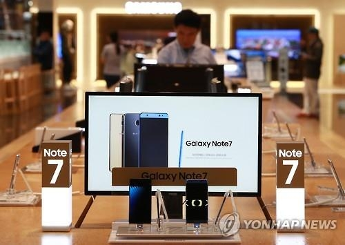 韩政府机构建议暂停使用和销售三星Note7