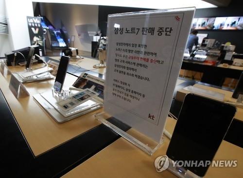 三星旗舰手机Galaxy Note7面世两个月停产停售