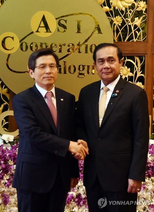 韩泰总理会晤共商经济合作方案