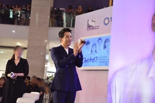 金来沅在马来西亚办粉丝会吸引5千人捧场