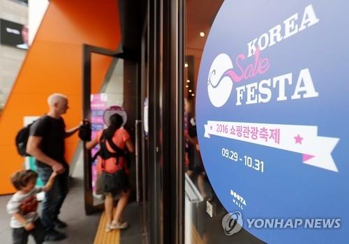 韩秋促销售额同比增10% 中国游客居首功