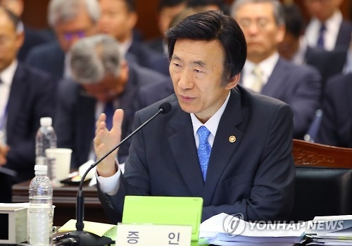 韩外长称与有关部门协商请求中国引渡涉事渔民问题