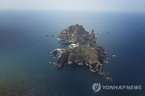 韩政府拟更正境内外籍学校教科书中东海错误标记