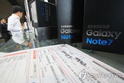 详讯:三星电子称Note7停产损失预计为200亿元