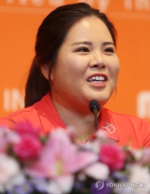 韩政府向朴仁妃金妍儿等优秀体育人授予奖章
