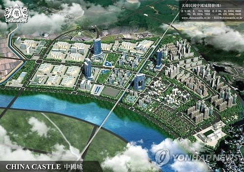 韩京畿道平泽大型中国城建设项目将启动