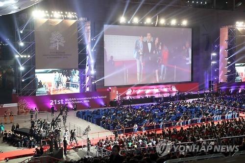 第21届釜山国际电影节昨日闭幕