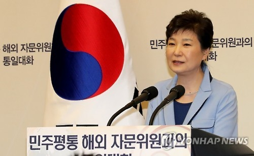 朴槿惠:决不能妥协于朝鲜暴力恐怖政治