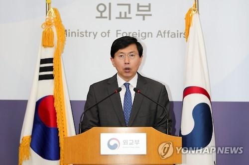 韩政府强烈谴责朝鲜再次发射舞水端导弹
