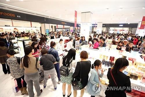 韩政府携手淘宝举办韩国化妆品海淘日活动