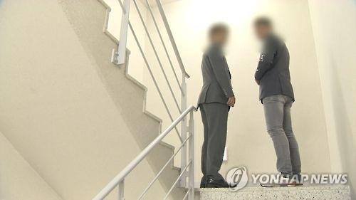 调查:韩职场新人工作时最怕前辈呼叫和电话铃响