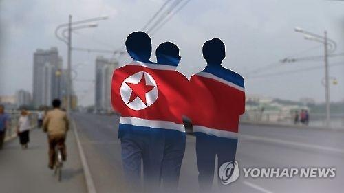 消息:朝鲜高层等居民弃朝外逃现象持续