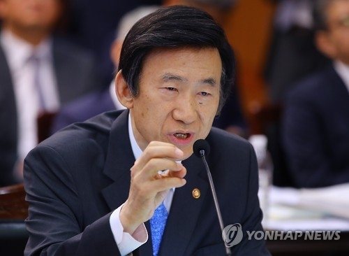 韩外长称将在韩美2+2会上探索延伸威慑合作方案