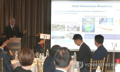 韩美拟共同研究灾难救援机器人技术