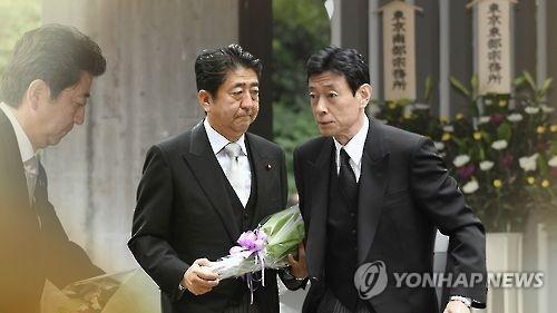 韩政府就日本政治领导人参拜靖国神社深表忧虑