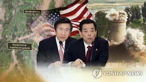 韩美外长防长明商讨强化对朝延伸威慑