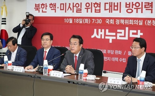 韩争取2020年代初期形成完整反制朝鲜核导能力