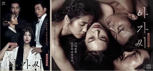 韩片《小姐》本周登陆北美