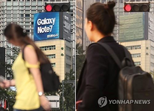 韩美Note7用户起诉三星电子