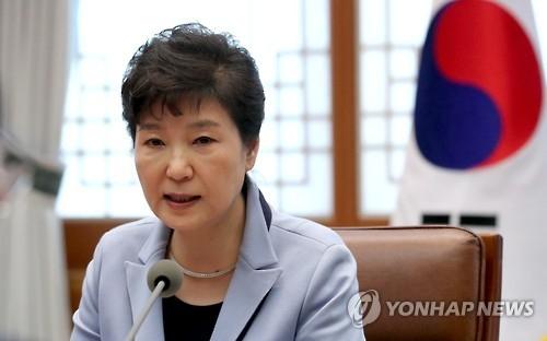 朴槿惠就亲信涉腐争议表立场:将严惩非法行为