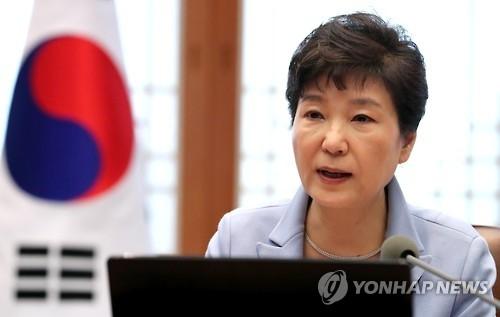 朴槿惠斥朝鲜政权开历史倒车难长久
