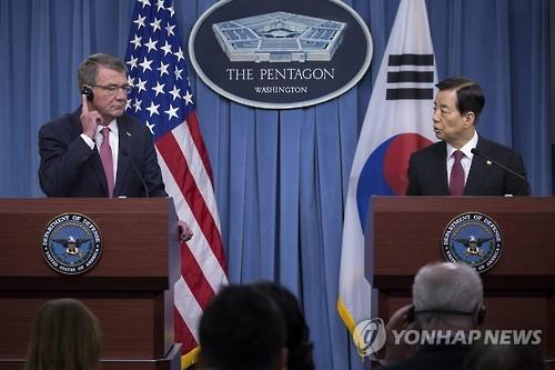 韩美将研究在韩长期循环部署美战略武器