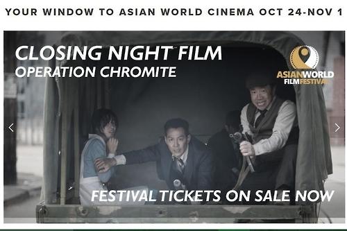 """洛杉矶""""亚洲世界电影节""""介绍5部韩国电影"""