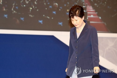 民调:朴槿惠支持率降至25%再创新低