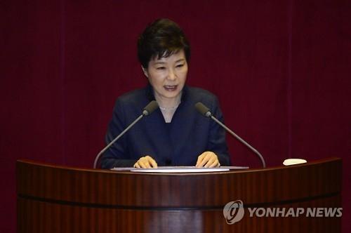 朴槿惠明在国会就2017年预算案发表讲话