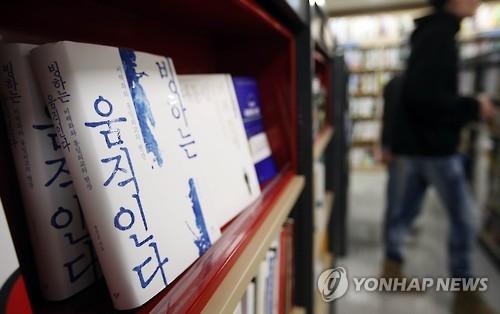 """朝驳斥韩""""联大人权决议表决弃权门"""""""