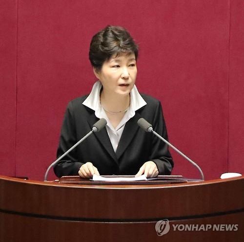 简讯:朴槿惠表示将争取任内完成修宪
